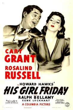 his-girl-friday-poster-art-cary-everett